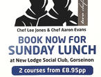 Sunday lunch @thenewlodge gorseinon 30th sep