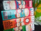 South Park season 1 to 20