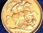 Queen Victoria 22ct Full Gold Sovereign Queens Jubilee Australia Mint Sydney Dated 1892.