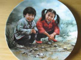 Chinese Chess Plate