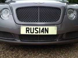 *RUSSIAN*  *NUMBER PLATE FOR SALE*