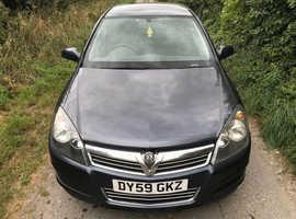 Vauxhall Astra, 2009 (59) Blue Hatchback, Manual Petrol, 74,968 miles
