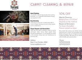 CARPET CLEANING & REPAIR