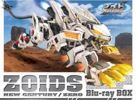 Anime-Zoids New Century/Zero Box Set Unused Region A