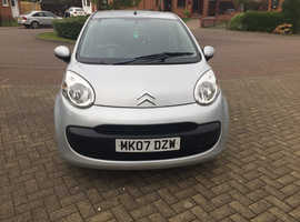 Citroen C1, 2007 (07) Grey Hatchback, Manual Petrol, 73,000 miles