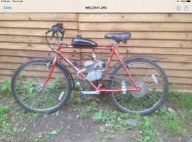80cc motor/bicycle