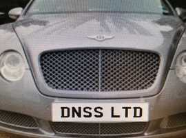 *DNSS LTD* REGISTRATION NUMBER FOR SALE