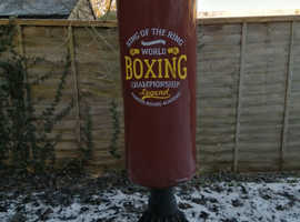"""Gallant free standing 5'5"""" leather punch bag"""