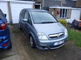 Vauxhall Meriva, 2007 (07) Silver MPV, Manual Petrol, 60,000 miles