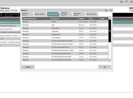 Remote Install for BMW ICOM - ISTA-D, ISTA-P, INPA