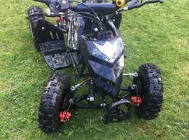 Quad Fun Bike spares or repair