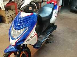 Scooter. CPI. Formula. R50.