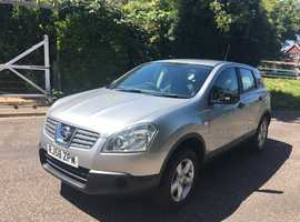 Nissan Qashqai 1.6 VISIA 2008 (58) Silver Hatchback, Manual Petrol, ONLY 76,500 miles WITH 11 STAMPS HPI CLEAR