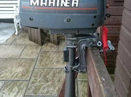 YAMAHA MARINER 2HP 2 STROKE OUTBOARD MOTOR FOR DINGHY TENDER RIB BOAT