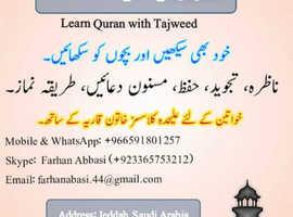 Quran e Kareem Learning