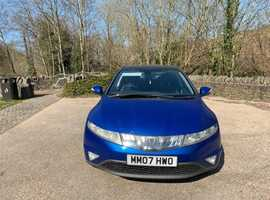 Honda Civic, 2007 (07), Manual Diesel, 181,000 miles