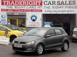 Volkswagen Polo, 2010 (60) Grey Hatchback, Manual Petrol, 76,436 miles