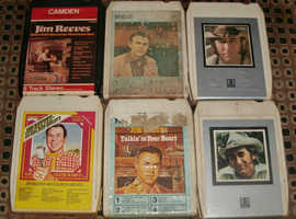 OFFERS FOR 60 PLUS 8 TRACK TAPES also Evis,Frampton,Deep Purple. Motown.Rock and Roll etc