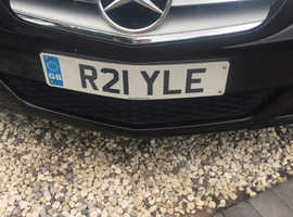Private plate R21YLE (royal)