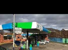 Petrol station in Manchester for sale