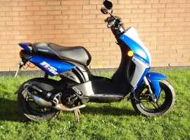 PEUGEOT LUDIX RS12 50cc MOPED  SCOOTER PROJECT  SPARES OR REPAIRS DELIVERY SERVICE