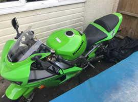 Kawasaki ZX636 B1H - Ninja - LOW MILEAGE!