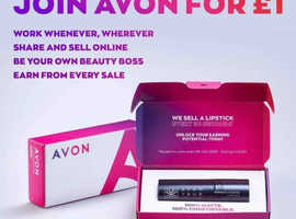 Avon essentials