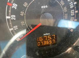 Vauxhall Meriva, 2006 (06) Grey MPV, Manual Petrol, 73,000 miles