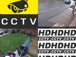CCTV INSTALLATIONS WITH REMOTE FOOTAGE