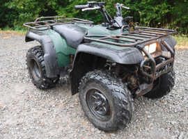 YAMAHA BIG BEAR 35O 4X4 CHEAP ALL WORKING QUAD UK DELIVERY £99 SEE VIDEO NO VAT
