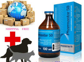 100ml Tylosin 50 (Injection) Tylan antibiotic for cats, dogs, cattle, pigs