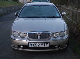 Rover 75, 2002 (52) Gold Saloon, Manual Petrol, 56,788 miles