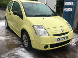 Citroen C2, 2007 (07) Yellow Hatchback, Manual Petrol, 54,466 miles