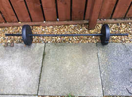 Selection of gym bars/weights