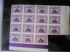 scescoslovakia rare 1919-1925 mnh surcharge (noviny5) stamp in superb condition