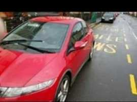 Honda Civic, 2007 (57), Manual Petrol, 116,708 miles