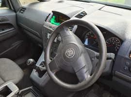 Vauxhall Zafira, 2008 (57) Beige MPV, Manual Petrol, 128,000 miles