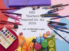 Are you an experienced KS2 Primary School Teacher?