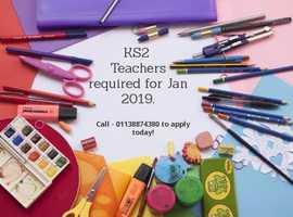 Are you an experienced KS2 Primary Teacher?