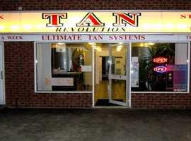 SHOP PREMISES, PREMIER CORNER POSITION Nr CULLERCOATS METRO,  for rent £240 per week