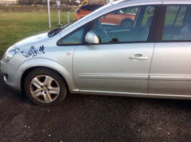 Vauxhall Zafira, 2013 (62) Silver MPV, Manual Petrol, 34,349 miles