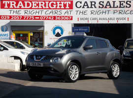 2015/15 Nissan Juke 1.2 DIG-T Acenta S/S finished in Reflex Grey Metallic 36,785 miles