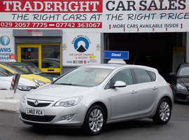70b16dcc00 Used Vauxhall Cars For Sale in Cardiff