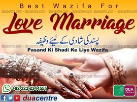 Dua for love marriage - Wazifa Centre