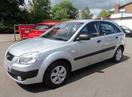 Kia Rio, 2008 (08) Silver Hatchback, Manual Petrol, 63,000 miles