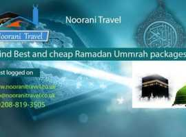 Ramadan Umrah Packages 2020 - at Low price from uk