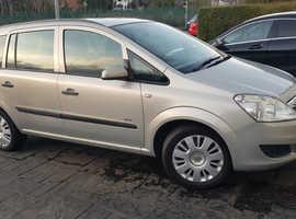 Vauxhall Zafira, 2008 (08) Beige MPV, Manual Petrol, 88,224 miles, ULEZ