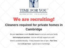 House Cleaners required in Cambridge - part time