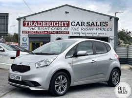 2015/15 Kia Venga 1.4 CRDi SR7 finished in Moonlight Silver Metallic. 32394 miles