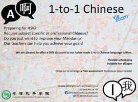50% off 1-to-1 Mandarin teaching!